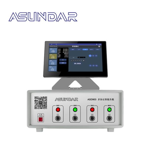 昂盛达ASUNDAR/ ASD903X系列负载(停产)