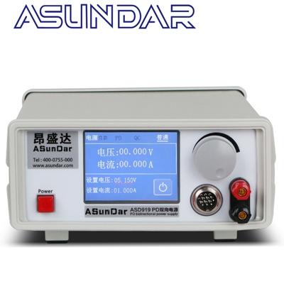 昂盛达ASUNDAR/ ASD919 双向电源(停产)