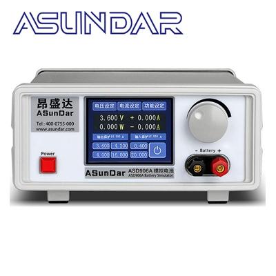 昂盛达ASUNDAR/ ASD906A 模拟电池(停产)