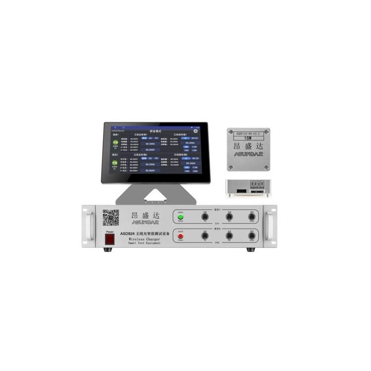 昂盛达ASUNDAR/ ASD924A 无线充智能测试设备(停产)