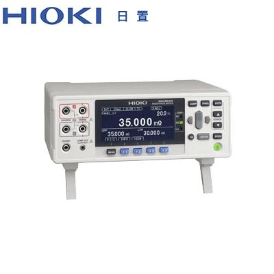日置HIOKI RM3544 电阻计
