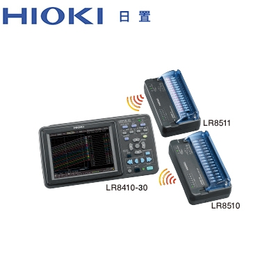 日置HIOKI LR8410-30 无线数据记录仪