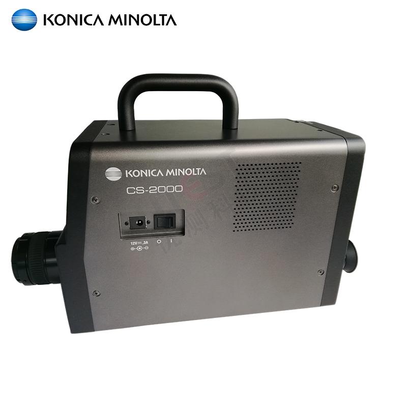 柯尼卡美能达K&M CS-2000/CS-2000A 分光辐射亮度计