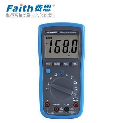 费思faith  FT168 自动量程万用表