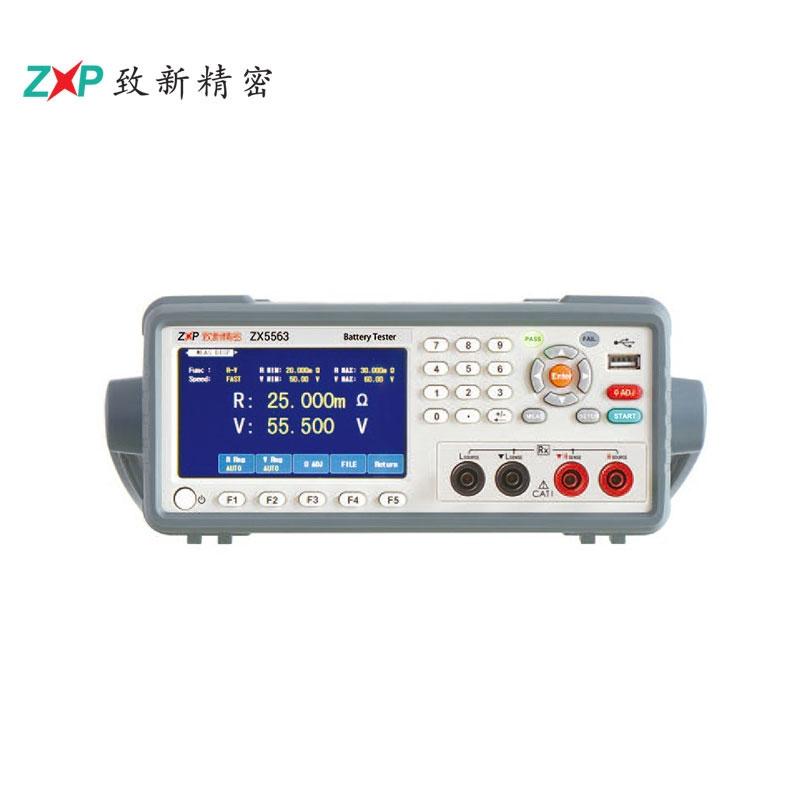 致新精密ZXP ZX5563B/ZX5563C 超高压电池内阻测试仪