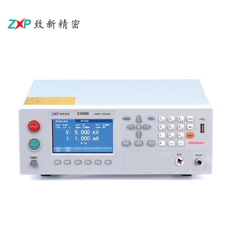 致新精密ZXPZX9310/ZX9320 经济型绝缘耐压测试仪
