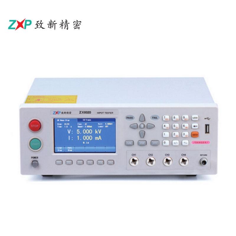 致新精密ZXP ZX9320S-4 经济型绝缘耐压测试仪