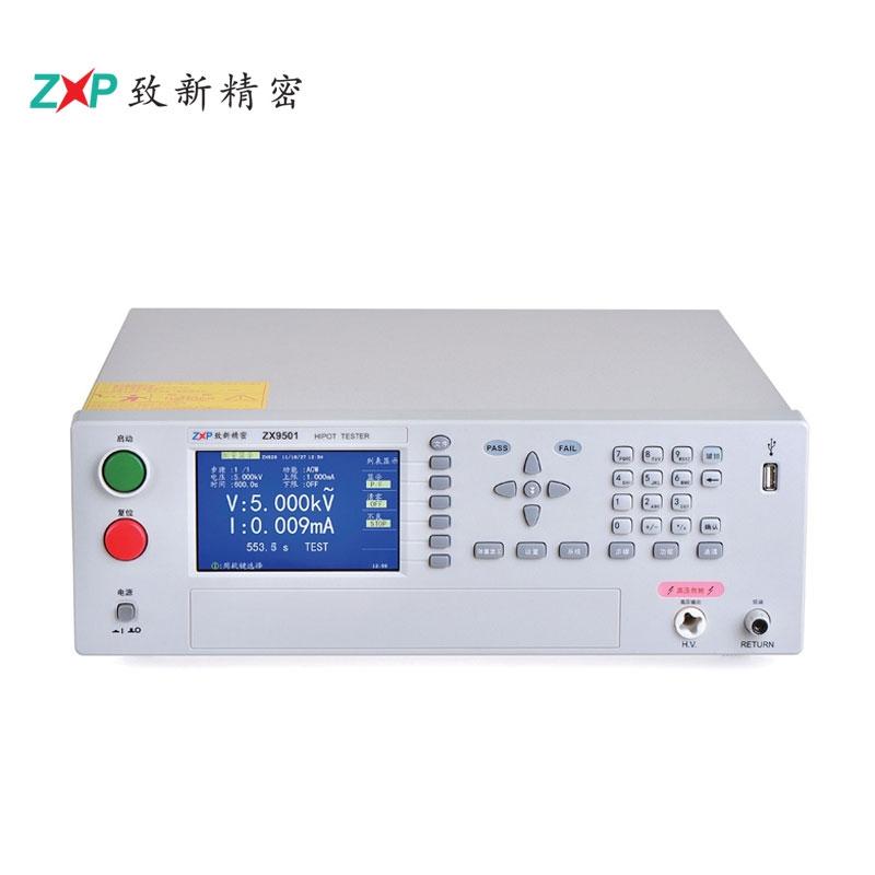 致新精密ZXP ZX9501/ZX9502 绝缘耐压测试仪