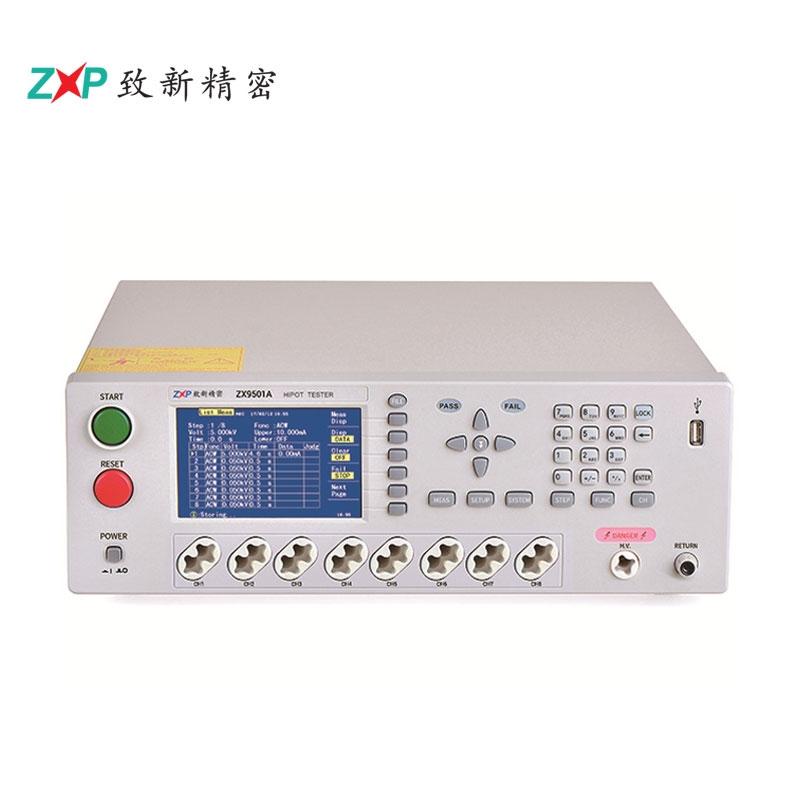 致新精密ZXP ZX9501SA 绝缘耐压测试仪(带接触检查)