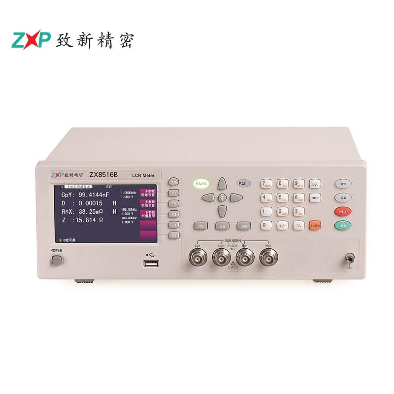 致新精密ZXP ZX8516B-1X 多参数LCR数字电桥