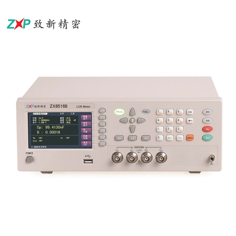 致新精密ZXP ZX8516B/ZX8517C 200kHz数字电桥