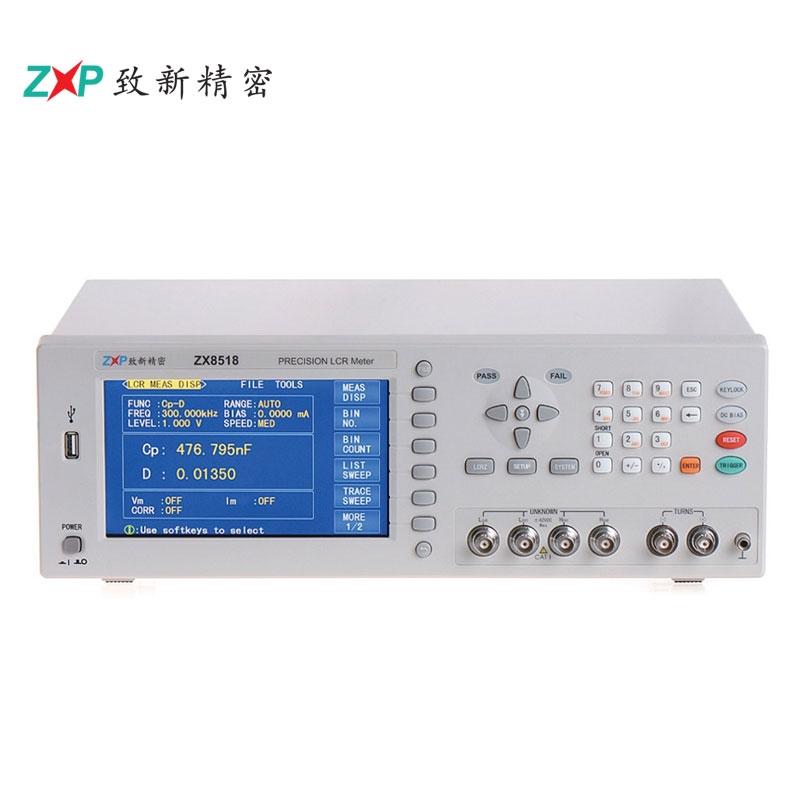 致新精密ZXP ZX8518 精密LCR数字电桥