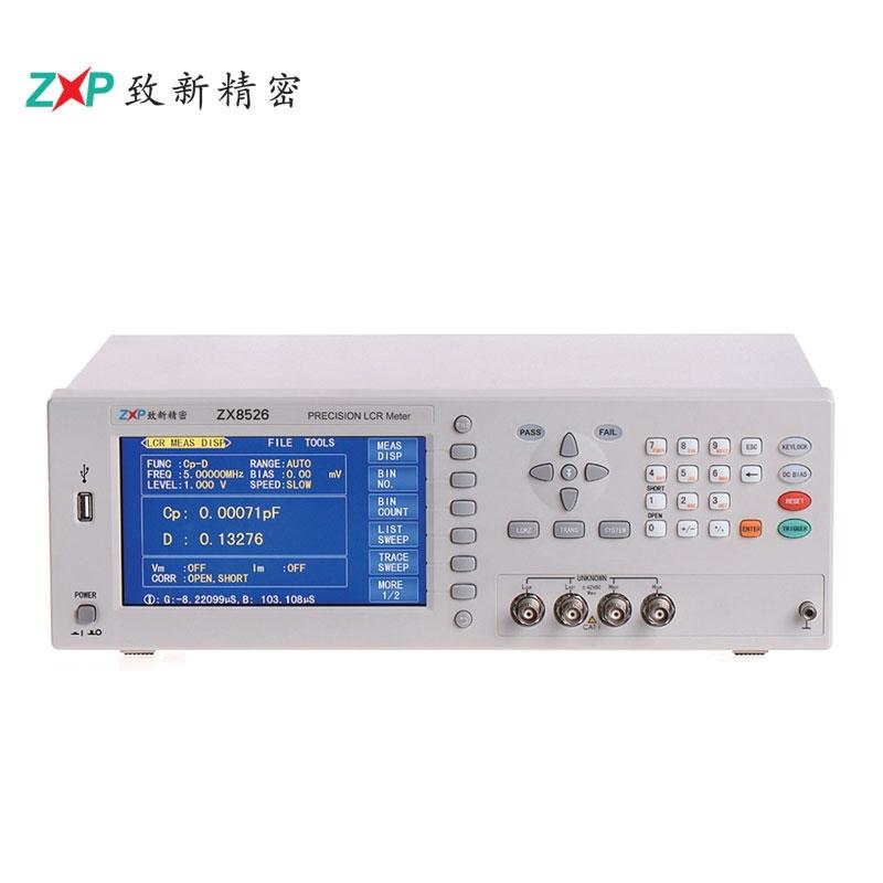 致新精密ZXP ZX8526/ZX8528/ZX8519 高频数字电桥
