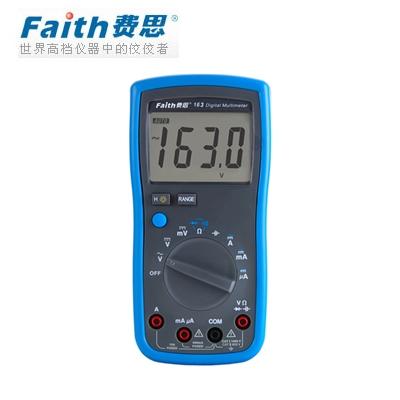费思Faith FT163 自动量程万用表