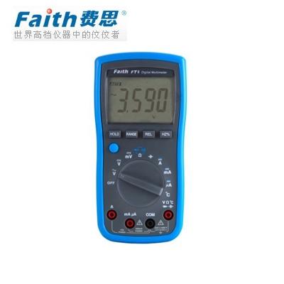 费思Faith FT6 自动量程万用表
