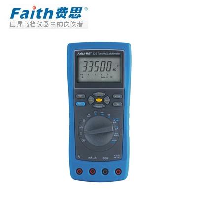 费思Faith  FT335 工业用数据通讯真有效值万用表(USB接口)