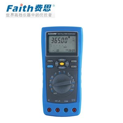 费思Faith  FT365 程控4位半真有效值万用表(USB接口)