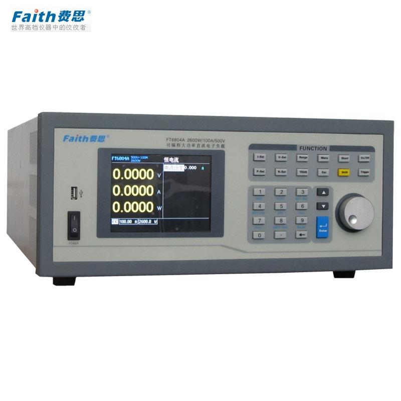 费思Faith  FT6800大功率电子负载(0-72KW)