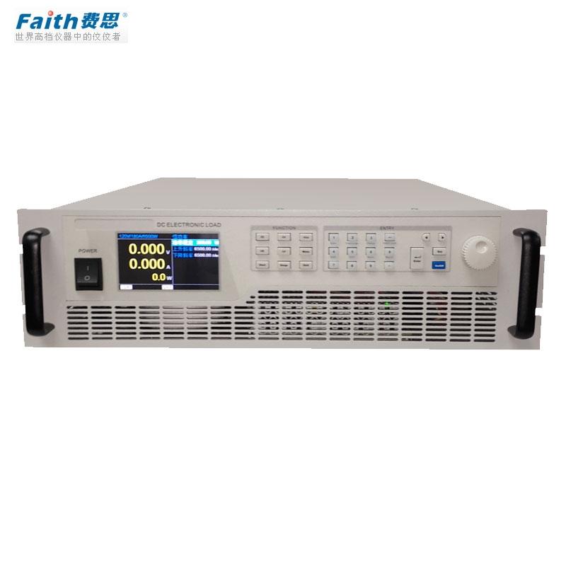 费思Faith FT6900 组合式超大功率直流电子负载(停产)