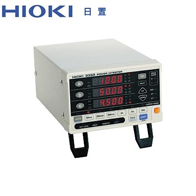 日置HIOKI  3333 单相功率计