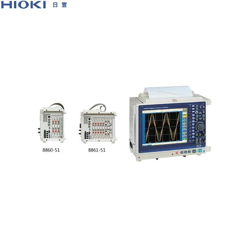 日置HIOKI/ 8861-51 存储记录仪