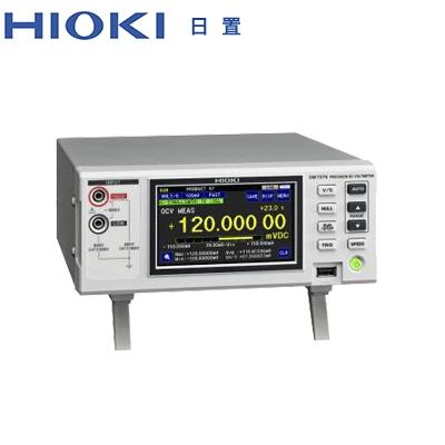 日置HIOKI DM7276 直流电压计