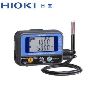 日置HIOKI   LR8512 无线脉冲数据采集仪