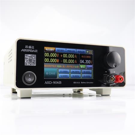昂盛达ASUNDAR ASD906B移动电源模拟电池充放电模拟器20V/12A