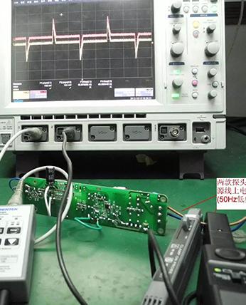 电流探头测量实例和使用技巧