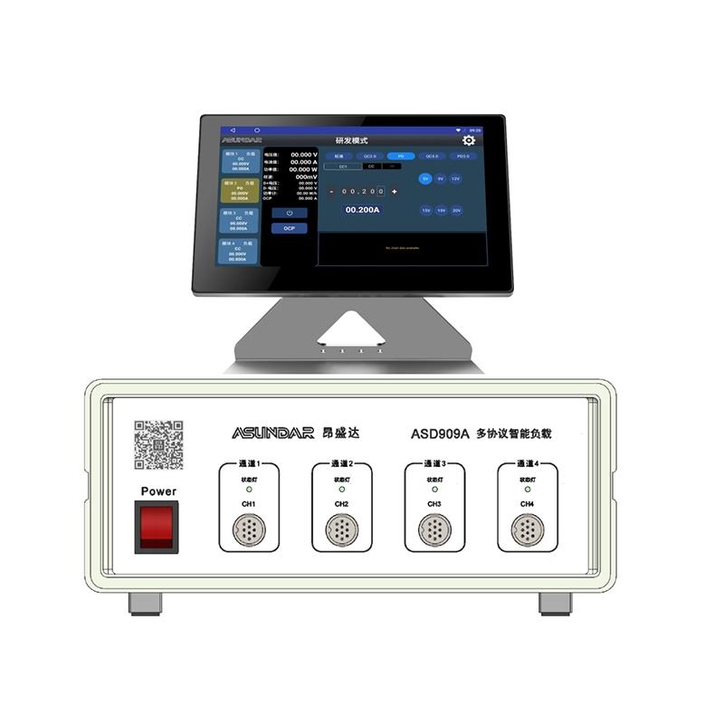 昂盛达ASUNDAR ASD909A多协议智能负载