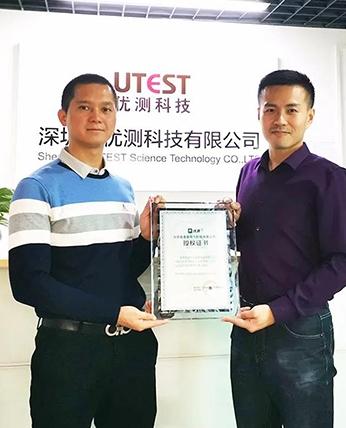 与北京高泰斯电气科技签约
