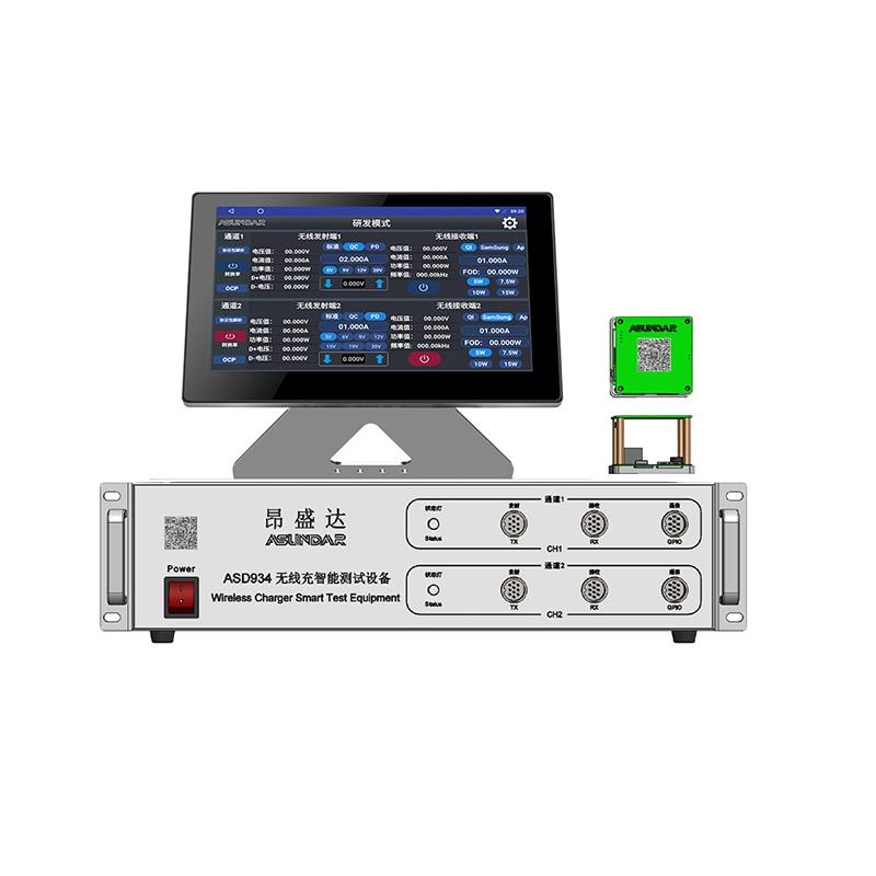 昂盛达ASUNDAR ASD934无线充智能测试设备